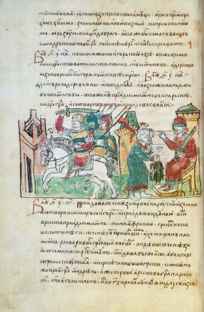 Сбор полюдья в Древней Руси